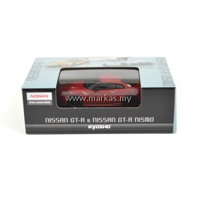 KYOSHO -NISSAN 1/64 SCALE MINICAR COLLECTION NISSAN GT-R NISMO RED