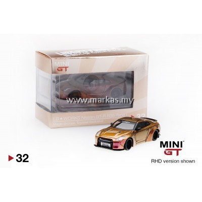 MINI GT 1/64 #32 HK TOYEAST EXCLUSIVE LB★WORKS NISSAN GT-R R35 TYPE 1 WING VER 2 MAGIC BRONZE