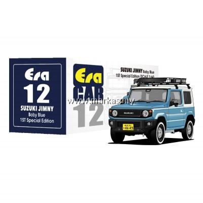 (PO) ERA CAR 1/64 #12 SUZUKI JIMNY - 1ST SPECIAL EDITION BABY BLUE