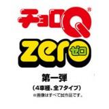 Choro Q Zero